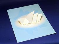 シドニー オペラハウスが飛び出すカードになりました。 - 有座の住まいる