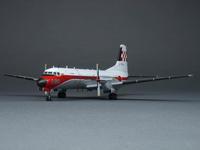 ハセガワ 1/144 YS-11FC 飛行点検隊 完成品 - DNF