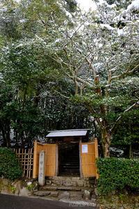 雪景色の詩仙堂 - ぴんぼけふぉとぶろぐ2