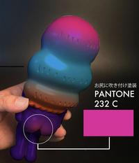 新しいミミちゃんの彩色案をこっそりご紹介 - 下呂温泉 留之助商店 店主のブログ