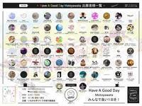 Have A Good Day Motoyawata 出店者一覧を作ってくれました♪ - いちかわ手づくり市実行委員会        http://www.ichikawatezukuri.com/