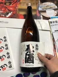 「初しぼり」レッテル張り - 日本酒biyori