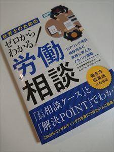 D.S. - keynote~カルテットのブログ~