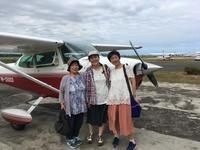 ボホール島でジップライン - ENJOY FLYING ~ セブの空