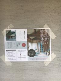 ゲストハウス に灯り - 京都西陣 小さな暮らし