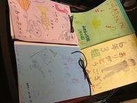 母校での講演後、こども達からメッセージをいただきまして、 - ジャズトランペットプレイヤー河村貴之 丸出しブログ