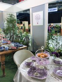 テーブルウェアフェスティバル2019/Botanical Table~ナチュラルな暮らしを愉しむ~ - まほろば日記