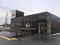 町田多摩境:「牛角ビュッフェ」のランチとハンバーガーを食べた♪ - CHOKOBALLCAFE