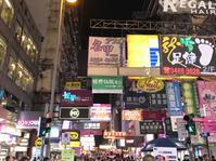 2月7日のフライトディール:SFO発香港行き$484~ - Amnet Times