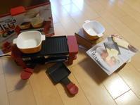 チーズモードに入ってしまい、こんなものを買いました。 - のび丸亭の「奥様ごはんですよ」日本ワインと日々の料理