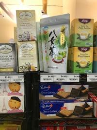 昨日の夕ごはんは、唐揚げ〜 + わんことスーパーへお買物 - E*N*JOY