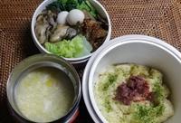 牡蠣のバターポン酢炒め - Breeze way