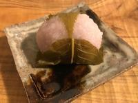 小皿と桜餅 - うつわ楓店主たより