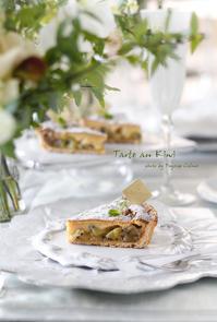 キウイフルーツのタルト - フランス菓子教室 Paysage Calme