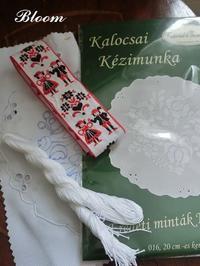東欧フェア - Bloom のんびり日記