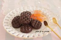 チョコレートのミニワッフル - 名古屋のお菓子教室 ma favorite