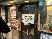 Foodbattle 2019 vol.22 しばてん - KAPA O PANGO Ⅲ