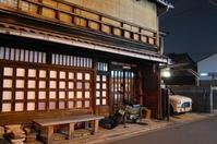 京都パンパン赤線時代七十二 - 花街ぞめき  Kagaizomeki