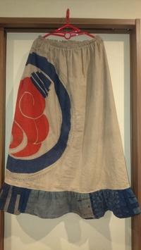 旗のスカート完成です - 紅い風