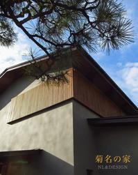 「菊名の家」オープンハウス開催 - NLd-Diary