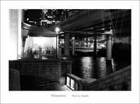 愛・寂しさ・嫉妬ー10 - Minnenfoto