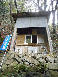 生木地蔵@四国中央市 - ShopMasterのひとりごと