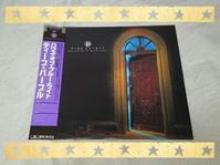 発掘その269 DEEP PURPLE / HOUSE OF BLUE LIGHT 紙ジャケ - 無駄遣いな日々