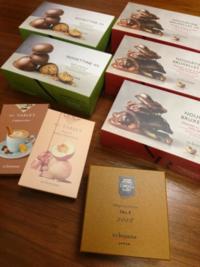 今年もエスコヤマのチョコレートを大人買い - お弁当と春の空
