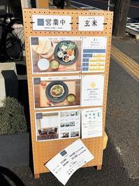 体に優しいゴハン☆食堂キッチナ - Sweet Life