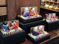 河辺花衣さんのおひにゃ様 - 湘南藤沢 猫ものの店と小さなギャラリー  山猫屋