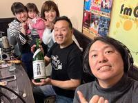 サイバージャパネスク 第622回放送(2019/2/5) - fm GIG 番組日誌