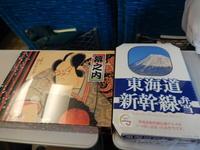 阪急ツアーで行く四国の旅1しまなみ海道 - ふつうの生活 ふつうのパラダイス♪