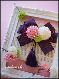 6年生小学校の卒業式袴用髪飾り - Bonbon Fleur ~ Jours heureux  コサージュ&和装髪飾りボンボン・フルール