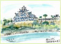 岡山の美術館 - デジの目