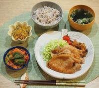 29の日☆生姜焼きの晩ごはん♪ - 365のうちそとごはん*:..。o○☆゚