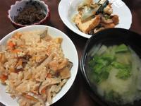 料理は健康のバロメーター - Lien Style (リアン スタイル)