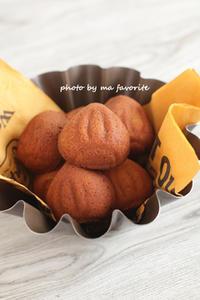 ミニマロン - 名古屋のお菓子教室 ma favorite