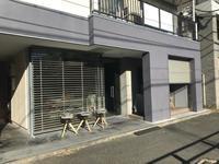 12月の東京旅10. パティスリィ アサコイワヤナギにてノエル限定のパフェをいただく - マイ☆ライフスタイル
