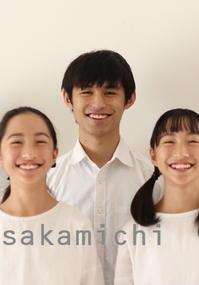 ムスコ 15 歳 - sakamichi