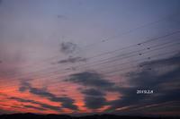 こんな雲が‥‥『90km先の富士』 - 写愛館