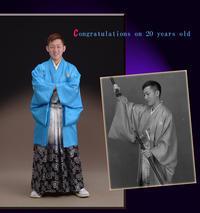 成人のお祝い - 中山写真館のブログです。