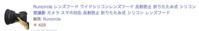 2019/02/10窓越しの撮影に便利! - shindoのブログ