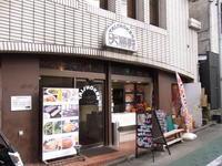 大勝軒@代々木上原 - 食いたいときに、食いたいもんを、食いたいだけ!