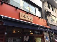 立飲ふぶき(FuBuKi)@御徒町 - 食いたいときに、食いたいもんを、食いたいだけ!