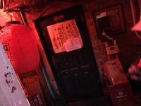 ONECOINBARCHAMPION@新宿三丁目 - 食いたいときに、食いたいもんを、食いたいだけ!