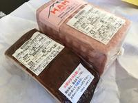 二の岡フーヅのベーコンブロック@自宅 - 食いたいときに、食いたいもんを、食いたいだけ!