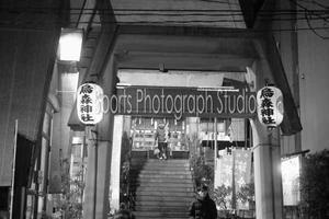 散歩の途中で烏森神社 -