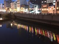 長崎ランタンフェスティバル2019・2(長崎新地中華街) - 今日は何処まで