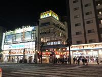 長崎ランタンフェスティバル2019・3(長崎新地中華街) - 今日は何処まで