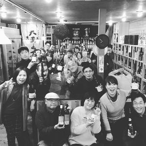 2/23(日)日本酒&本格焼酎飲み会! - 大阪酒屋日記 かどや酒店 パート2